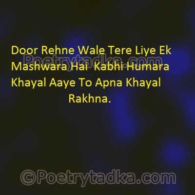love shayari wallpaper whatsapp profile image photu in hindi apna khayal rakhna