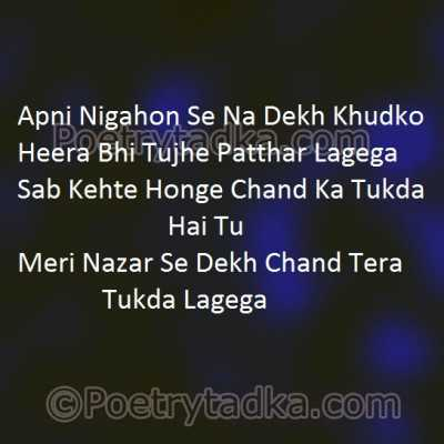 love shayari wallpaper whatsapp profile image photu in hindi apni nigahon se na