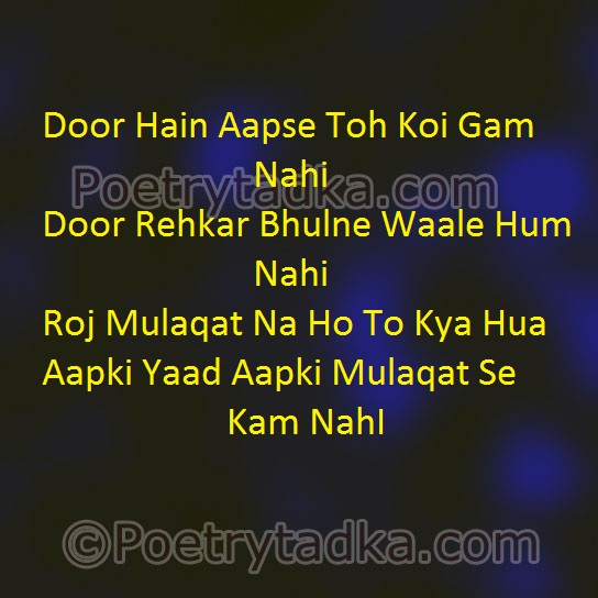 love shayari wallpaper whatsapp profile image photu in hindi door hain aapse toh