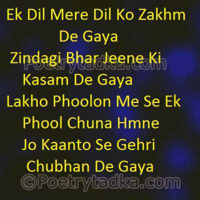 love shayari wallpaper whatsapp profile image photu in hindi ek dil mere dil ko