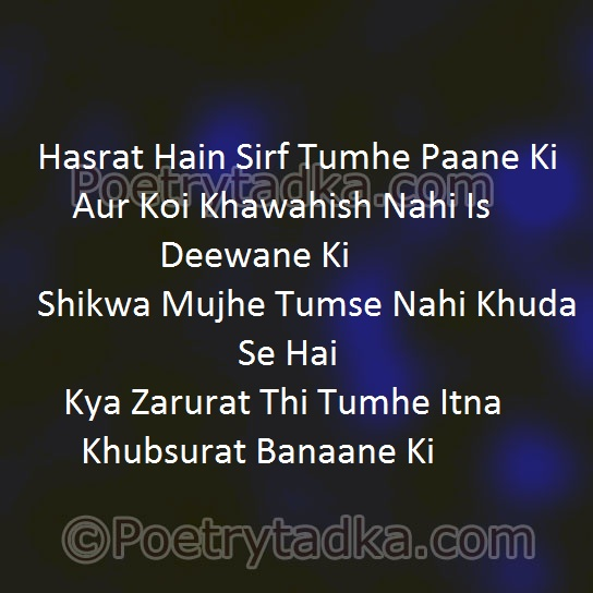 love shayari wallpaper whatsapp profile image photu in hindi hasrat hain sirf tumhe