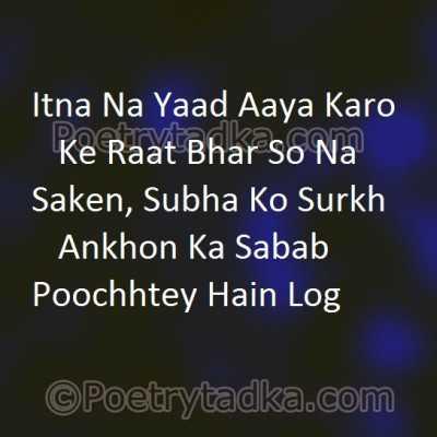 love shayari wallpaper whatsapp profile image photu in hindi itna na yaad aya karo
