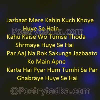 love shayari wallpaper whatsapp profile image photu in hindi jazbaat mere kahin