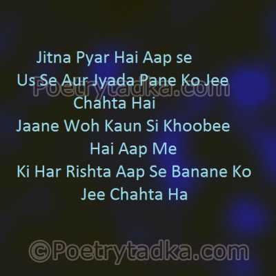 love shayari wallpaper whatsapp profile image photu in hindi jitna pyar hai aapse