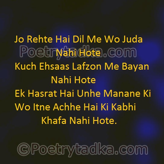love shayari wallpaper whatsapp profile image photu in hindi jo rehte hai dil me
