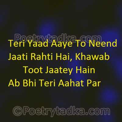 love shayari wallpaper whatsapp profile image photu in hindi khawab toot jaatey hain