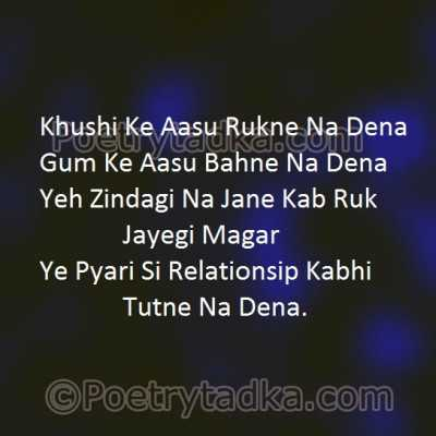 love shayari wallpaper whatsapp profile image photu in hindi khushi ke aasu rukne