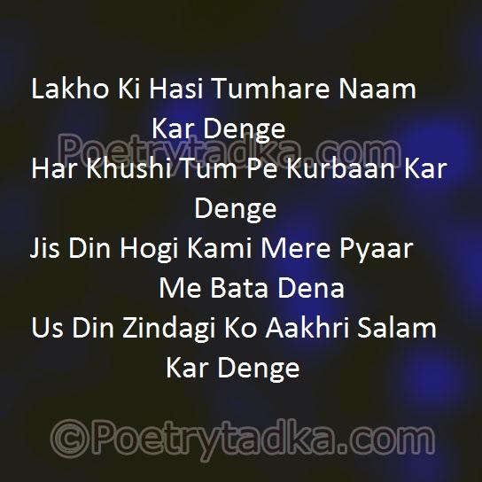love shayari wallpaper whatsapp profile image photu in hindi lakho ki hasi tumhare naam