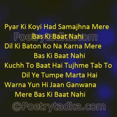 love shayari wallpaper whatsapp profile image photu in hindi pyar ki koyi had