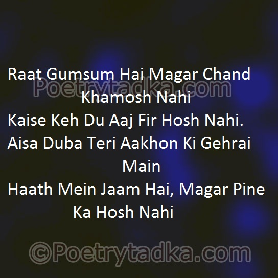 Love Shayari Wallpaper Whatsapp Profile Image Photu In Hindi Raat Gumsum Hai