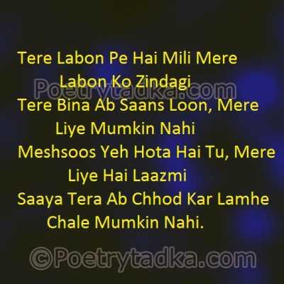 love shayari wallpaper whatsapp profile image photu in hindi tere labon pe hai mili