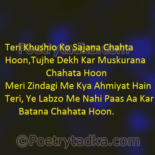 love shayari wallpaper whatsapp profile image photu in hindi teri khushio ko sajana