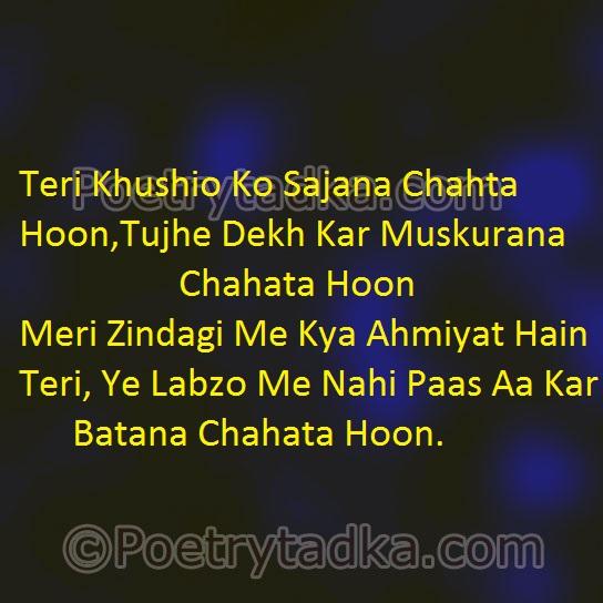 love shayari wallpaper whatsapp profile image photu in hindi teri khushiyo ko sajana