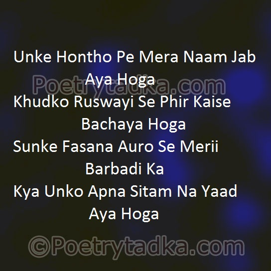 love shayari wallpaper whatsapp profile image photu in hindi unke hontho pe