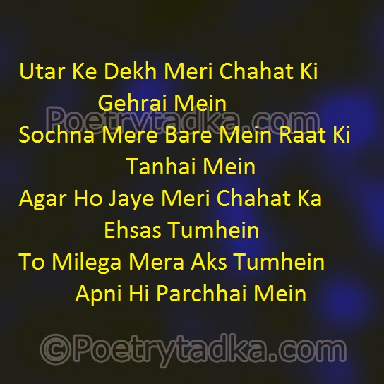 love shayari wallpaper whatsapp profile image photu in hindi utar ke dekh meri chahat