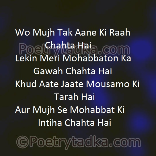love shayari wallpaper whatsapp profile image photu in hindi wo mujh tak aane ki