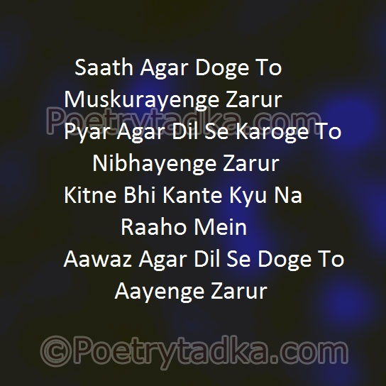love shayari wallpaper whatsapp profile image photu in hindi ye faisalaa tha khuda