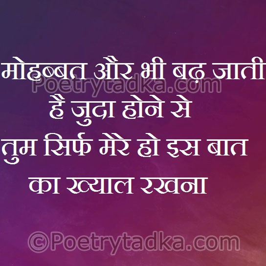 love sms love sms in hindi