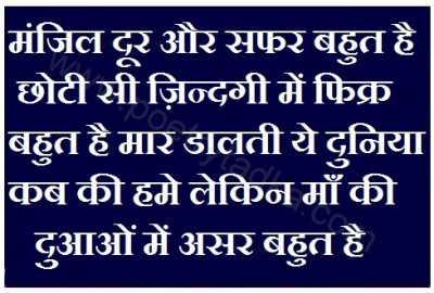 maa poem in hindi