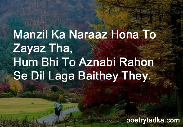 poetry tadka sad shayari english sad shayari