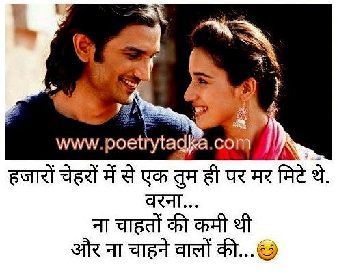 mast-attitude-shayari-in-hindi