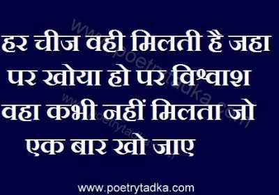 mast friendship shayari in hindi