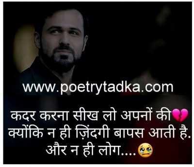 mast-hindi-dosti-shayari