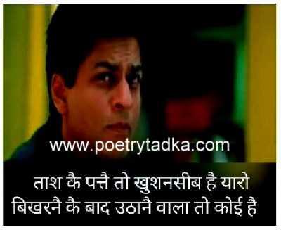 mast-hindi-shayari.com