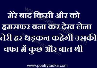 mast life shayari in hindi