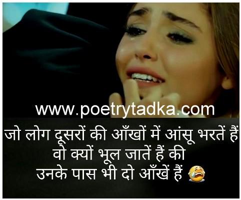mast shayari in hindi with images