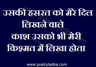 mast shayari on dosti in hind