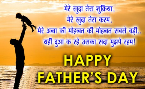 Father Quotes In Hindi And Hindi Quotes On Father Day At Poetrytadka
