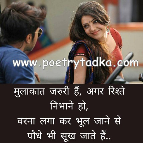 meri aankhon me ashq