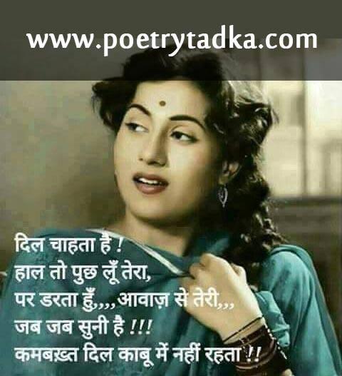 mohabbat kaisi bhi ho
