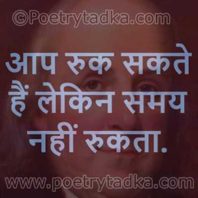 motivational quotes in hindi benjamin franklin quotes in hindi