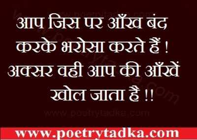 motivational thoughts in hindi for students aap jispar
