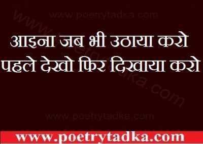 motivational thoughts in hindi for students pahle dekho