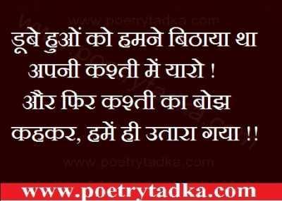 motivational thoughts in hindi pdf dube huae ko