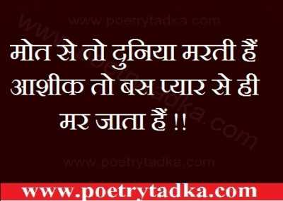mout se to