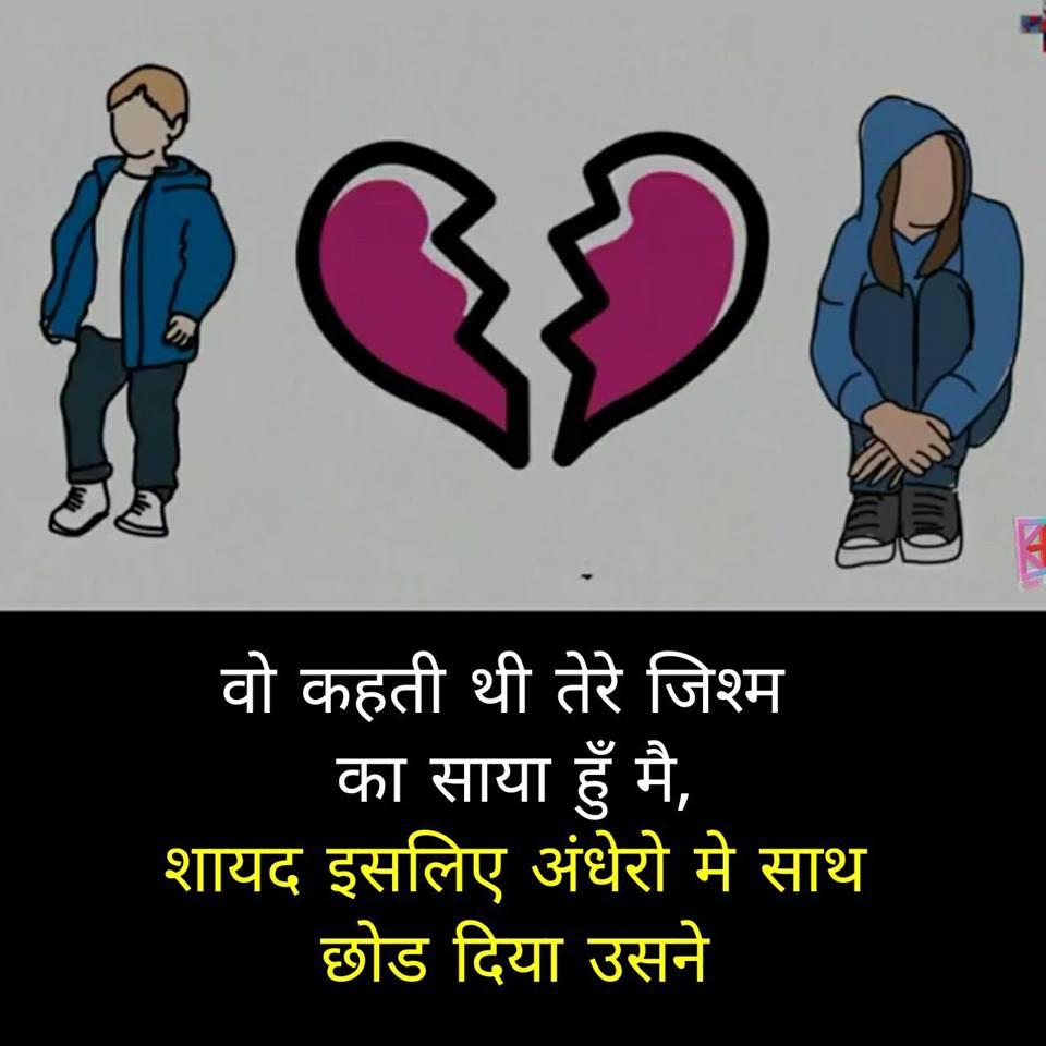 mujhko to hosh nahin romantic shayari