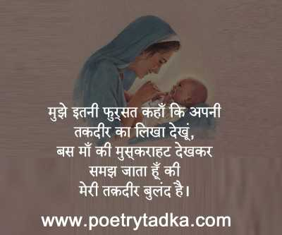 Quotes On Mother In Hindi. Movie Quotes For Weddings. Short Quotes Justin Bieber. Quotes To Live By Gandhi. Jay Z Quotes About Moving On. Cute Quotes For Crush. Single Quotes Emphasis. Friendship Quotes Witty. Boyfriend Quotes Pictures Tumblr
