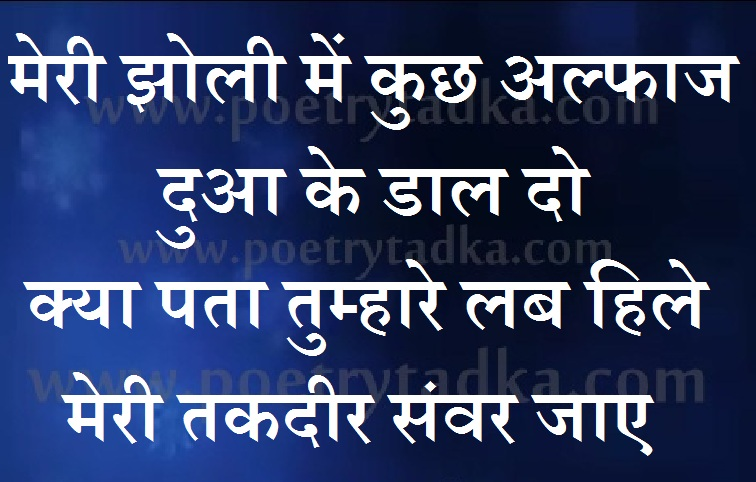 new quotes suvichar dua me yaad rakhna