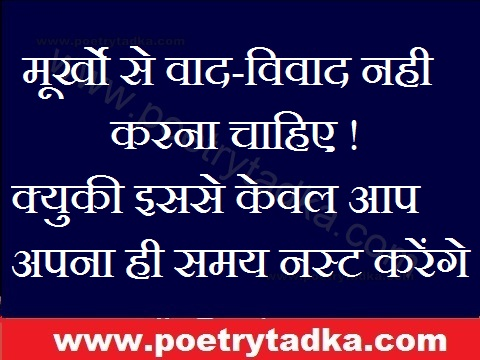 new thoughts in hindi apna smay