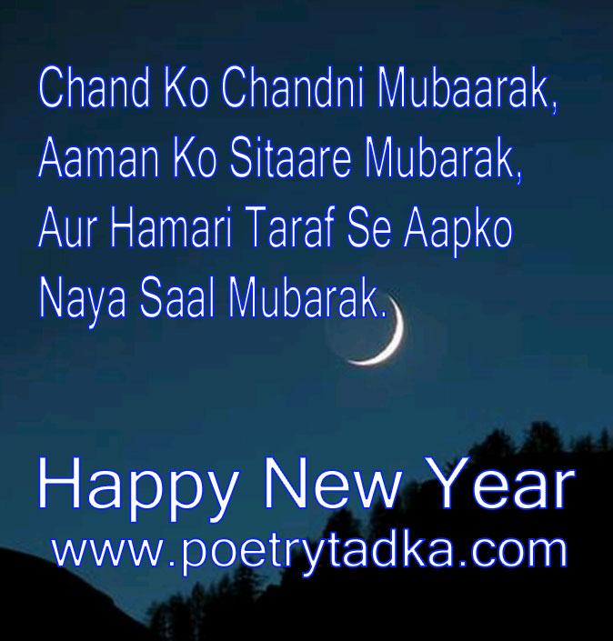 new year mubarak