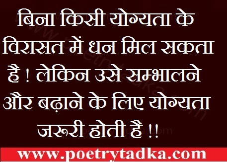 nice status quotes for whatsapp in hindi