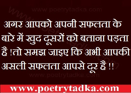 nice status quotes in hindi for whatsapp new