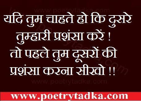 nice status quotes in hindi