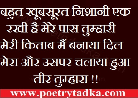 positive thoughts in hindi bhut khuobsorat