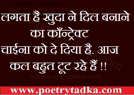 positive thoughts in hindi lagta hai