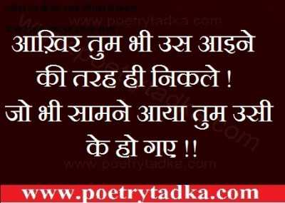 positive thoughts in hindi tum bhi